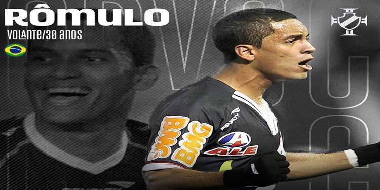 Campeão da Copa do Brasil 2011, Rômulo acerta retorno ao Vasco